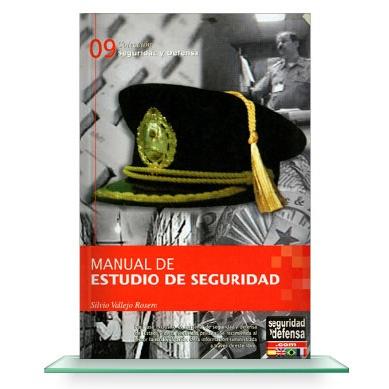 Manual-De-Estudio-De-Seguridad-libros-de-seguridad-y-vigilancia-privada-bogota