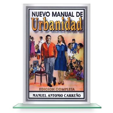 nuevo-manual-urbanidad-de-carreno-libros-de-seguridad-y-vigilancia-privada-bogota